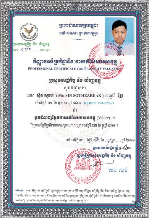 LAN PROPERTY LTD  Real Estate In Cambodia  Realty In
